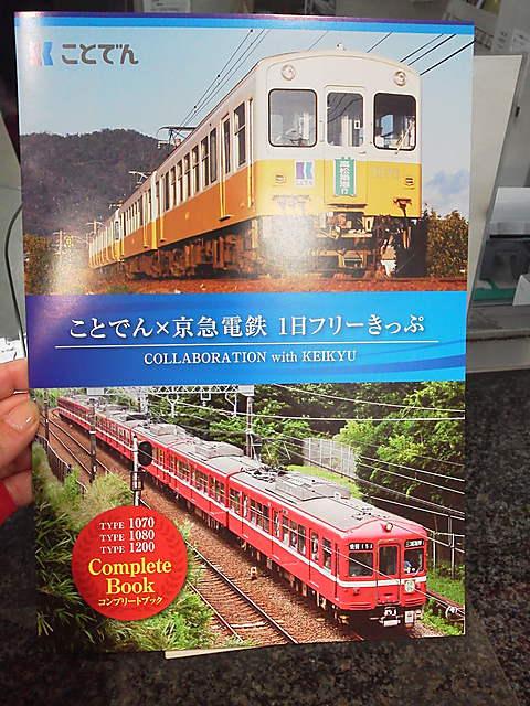 DCIM0039-0.JPG