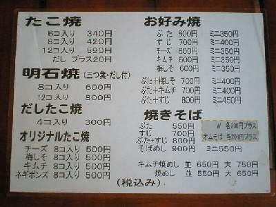 P8241550-0.JPG