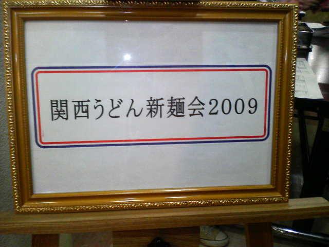 P9000289-0.JPG