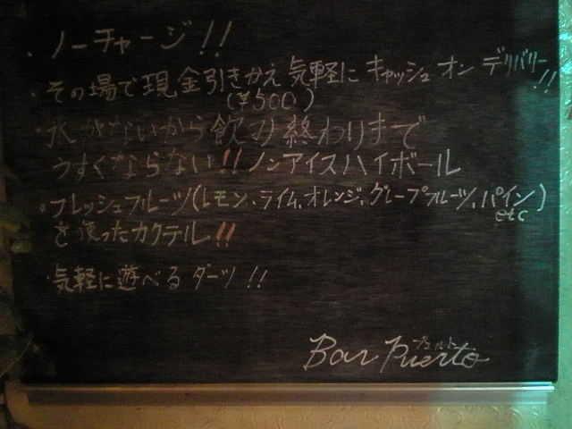 PC128426-0.JPG