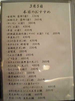 P3050211-1.JPG