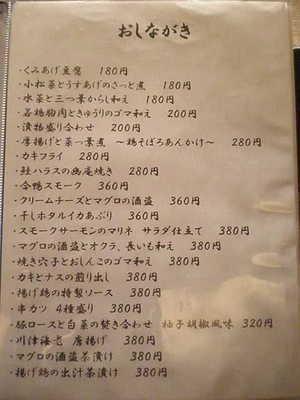 P3050212-1.JPG
