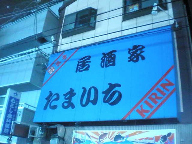 PA090190-0.JPG