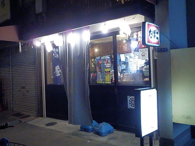 P2090217-0.JPG